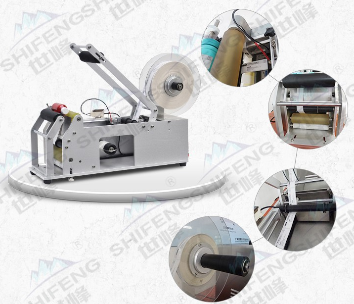 SFYT-1 Semi-automatic small round bottle tin can labeling machine, Manufacturer