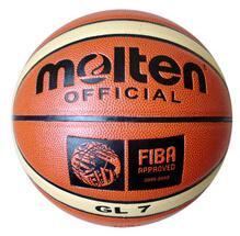 PU Molten Basketball