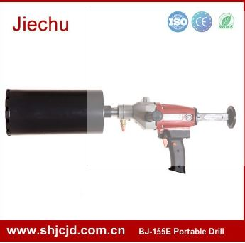 155mm BJ-155 portable handheld concrete rock drill machine with step-less speed regulation