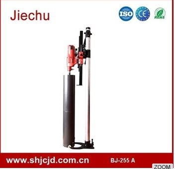 BJ-255A 360 degree drilling 255mm diamond tip concrete core drill machine with hollow bit