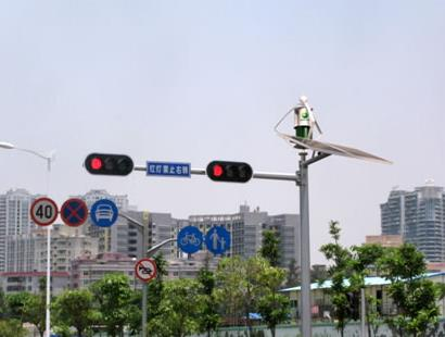 Solar Traffic Light MAC-STL025