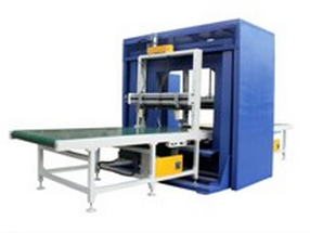 Lower price Sandwich panel orbital packaging machinery and stretch wrapper