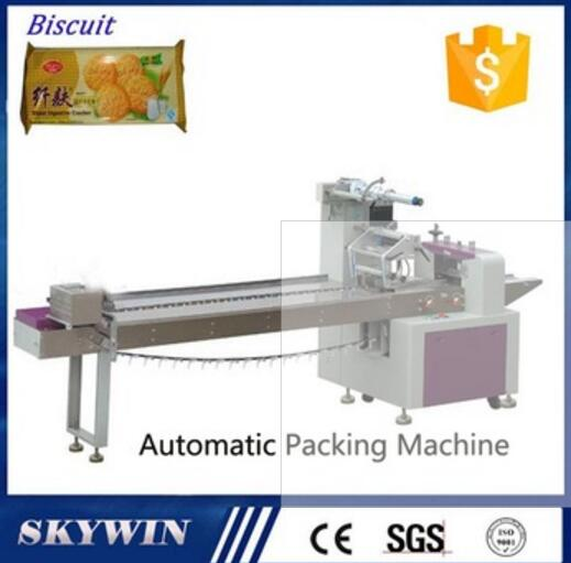 Small Nitrogen Horizontal Flow Sachet Sugar Low Cost Pouch Automatic Packing frozen Food Packaging Machine Price In India