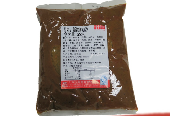 500g Bag OEM ODM top sales Nanyang Southeast Asia Sauce