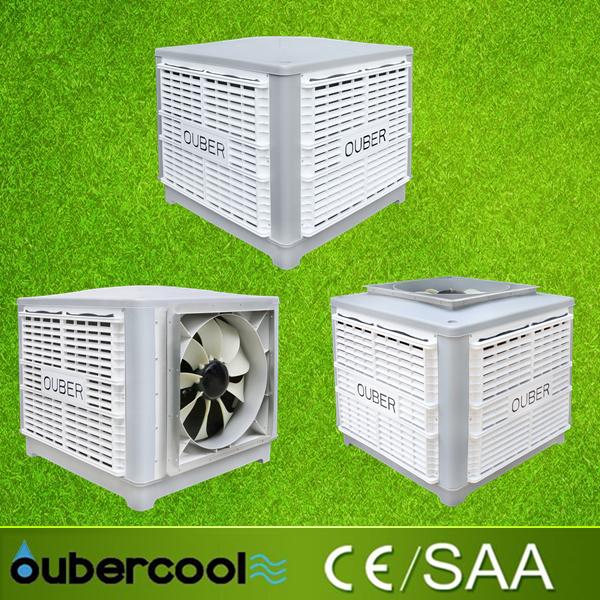 OUBER industrial evaporative air cooler cooling pad water air cooler desert cooler