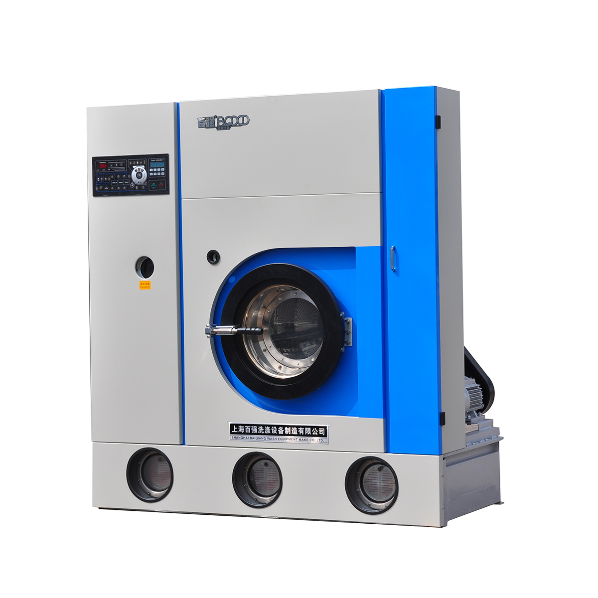 P series closed dry-cleaning machines