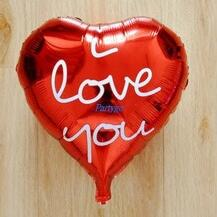 I Love YOU Heart Shape Foil Balloon For Valentines Day 18inch