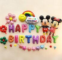 birthday flower party decoration balloon