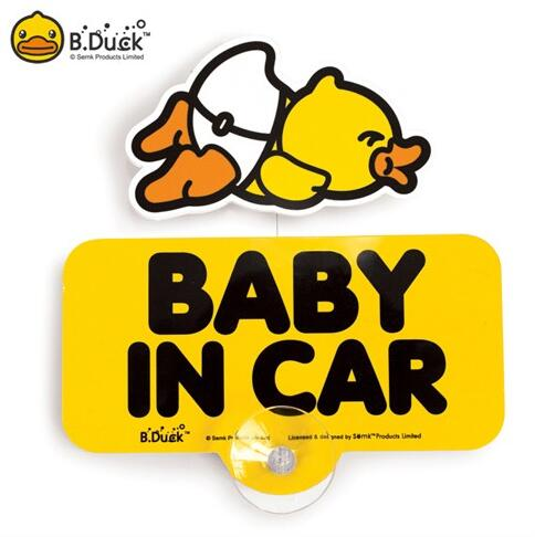 B.Duck novelty slow down car top logo signs for promotional gifts