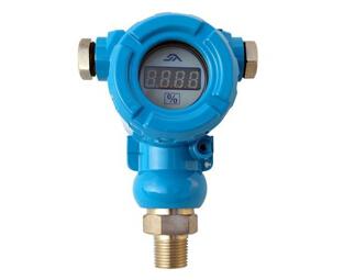 HPT-2 Digital Industrial Pressure Transmitter for Outdoor application IP66