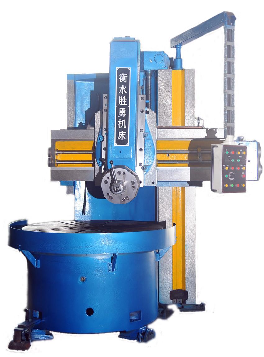 vertical turning lathe VTL machine C5126