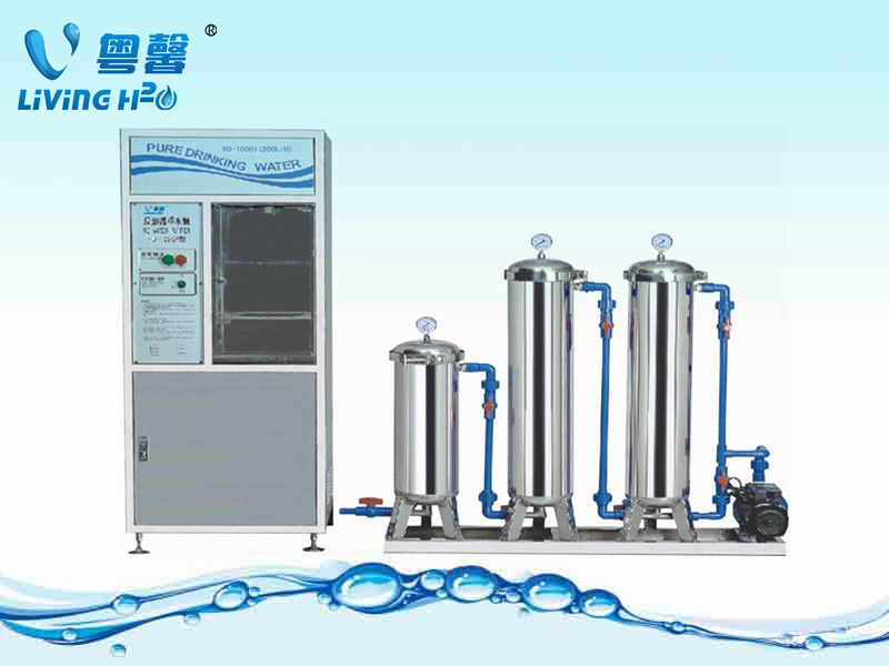 200L/H RO Water Purification Equipment