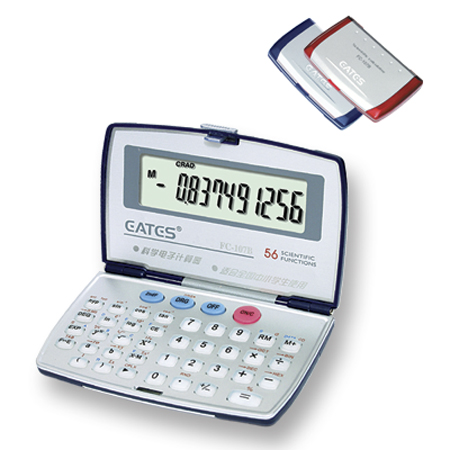 Scientific Series Calculator