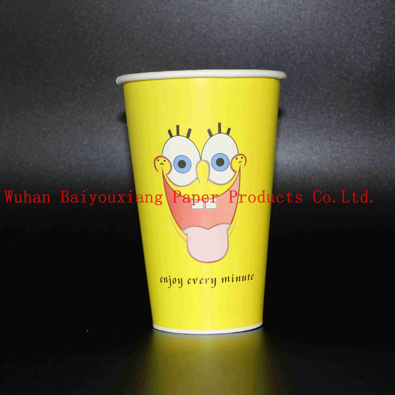 Customized Logo 12oz Disposable ripple wall Drinking Cups