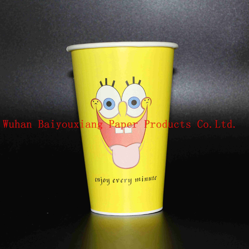 Customized Logo 13.5oz Disposable ripple wall Drinking Cups