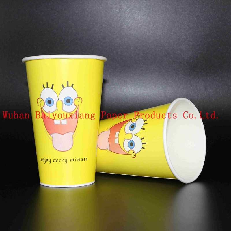 Customized Logo 13.5oz Disposable double wall paper cup drink cups