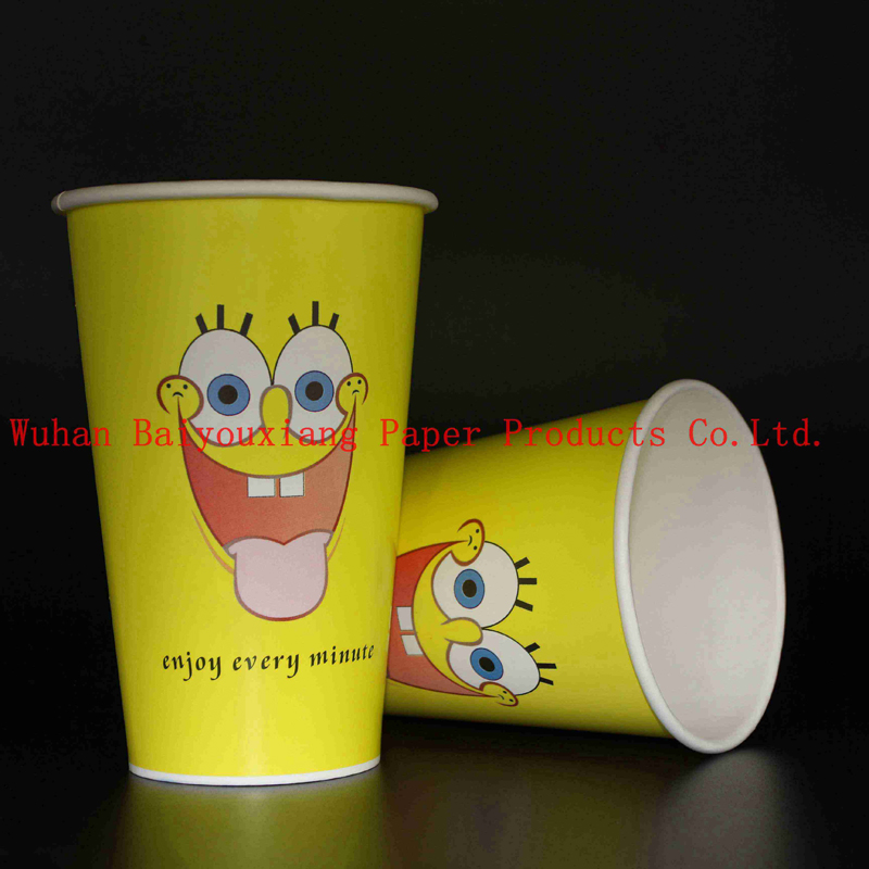 Customized Logo 16oz Disposable ripple wall Drinking Cups