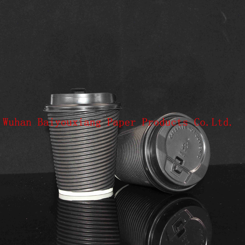 Customized Logo 13.5oz Disposable single wall milk cup