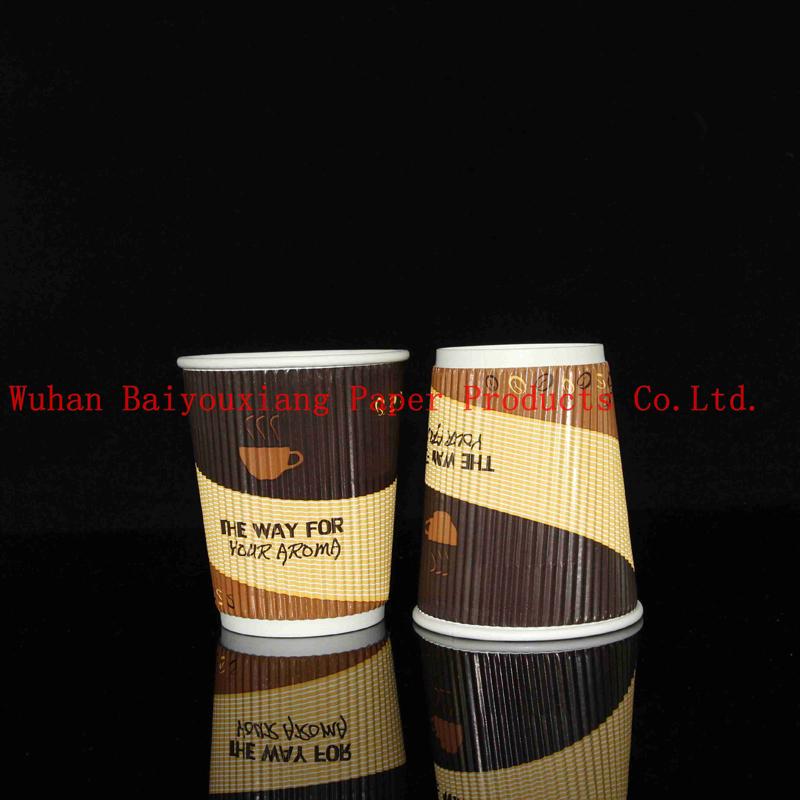 Customized Logo 14oz Disposable single wall milk cup