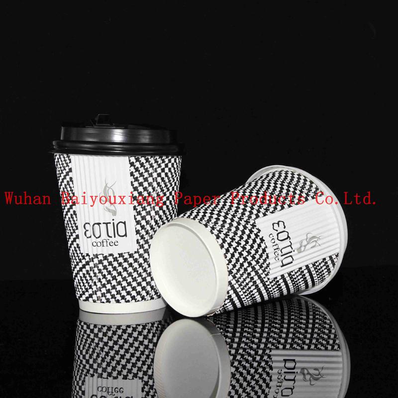 Customized Logo 22oz Disposable single wall milk cup