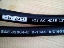 Air Conditioning Flexible Hose