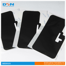 DSN500 High Quality Super Thermal Conductivity Lcd Tv Graphite Sheet