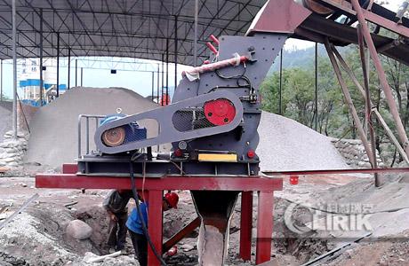 Dolomite Hammer Mill