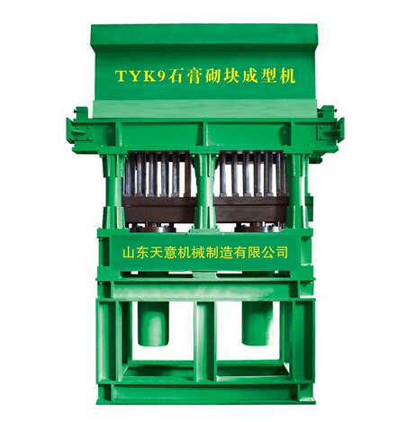 building machine machine for gypsum block