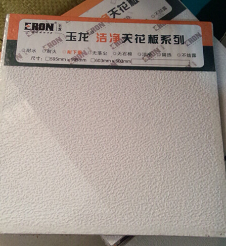 pvc material pvc panel for walls and ceiling