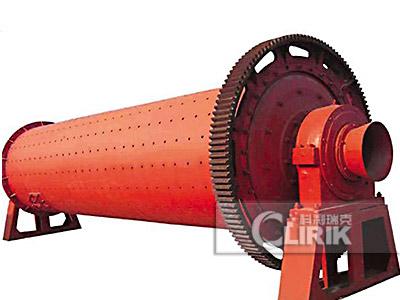 Energy saving mining coal ball mill machinery,ball mill grinding,ball grinding mill