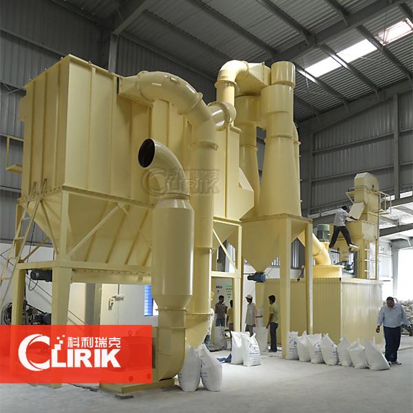 Advanced bentonite and phosphorite grinding mill