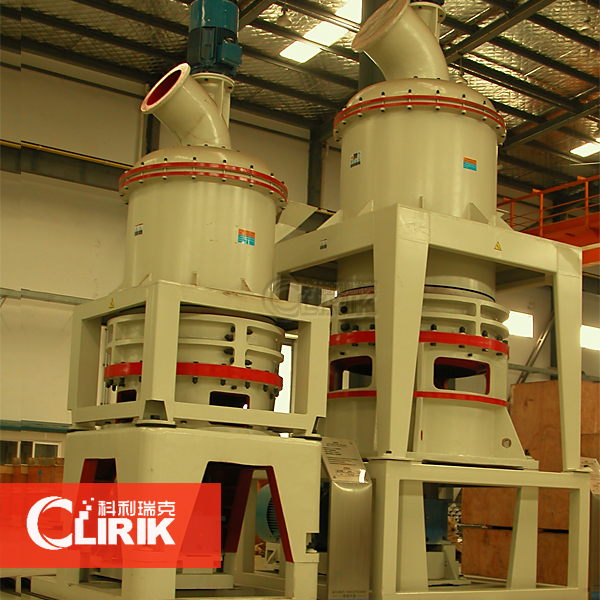 2015-2016 low cost HGM Grinding Mill for minerals