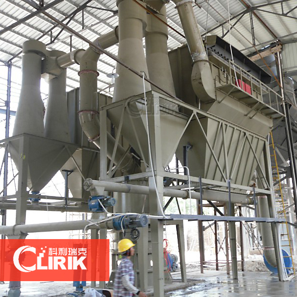 New developed ore stone pulverizer mill, micronizer mill with advanced technology