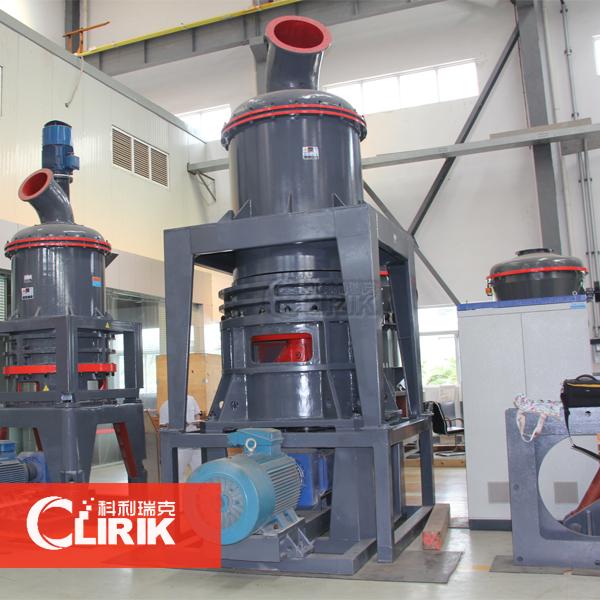 Energy-Saving powder grinding production plant, powder making machine