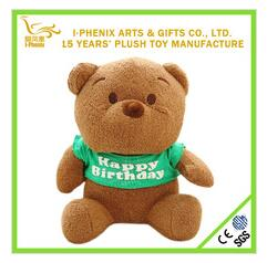 20cm kids Brown Bear stuffed plush toys with wearing cloth manufacturer