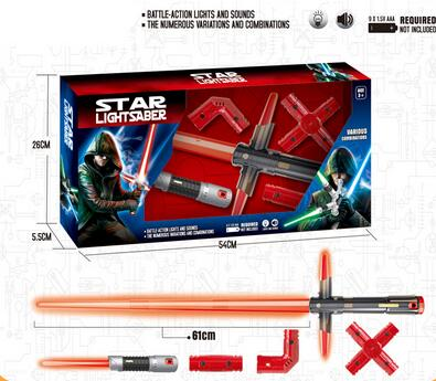 Laser light star sword Toy Swords for kids