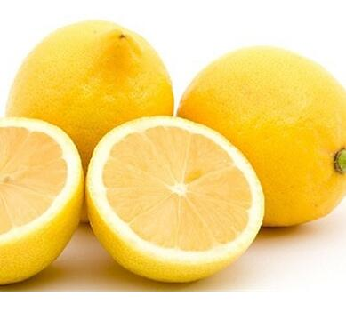 Lemon Fragrance