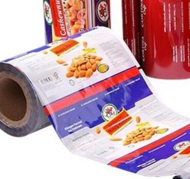 201711200116477490 - بسته بندی غذایی با انواع فیلم های پلاستیکی:تصاویر انواع فیلم