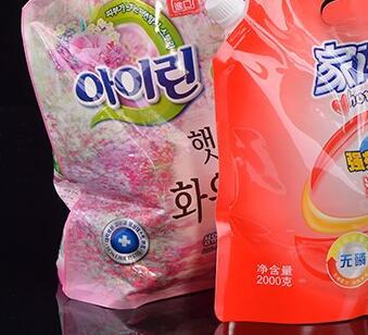 colorful customized washing powder packaging die cut handle bag in Jiecheng