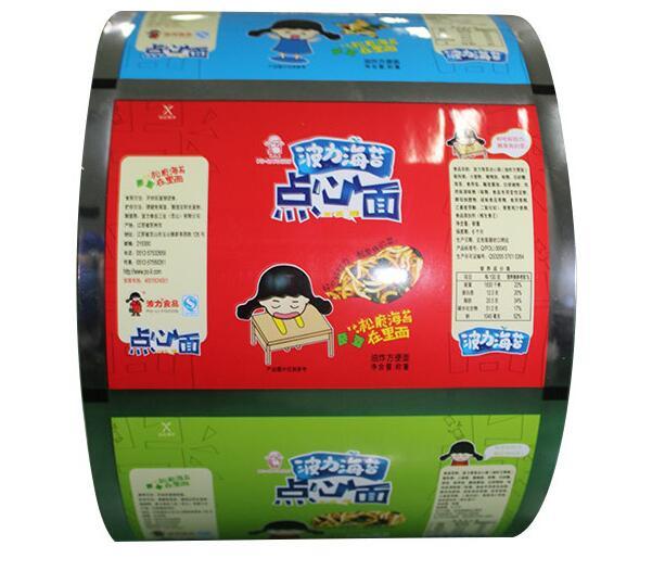 201711201011017021 - بسته بندی غذایی با انواع فیلم های پلاستیکی:تصاویر انواع فیلم