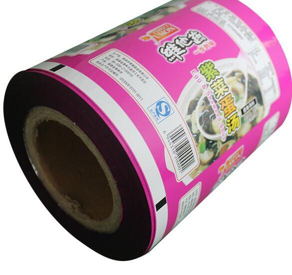 201711201012101805 - بسته بندی غذایی با انواع فیلم های پلاستیکی:تصاویر انواع فیلم