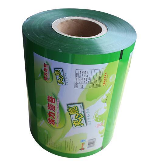 SPF008 Food Packaging High Grade OEM Plastic Film Roll