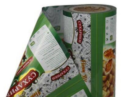 201711201126279505 - بسته بندی غذایی با انواع فیلم های پلاستیکی:تصاویر انواع فیلم