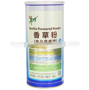 Master-Chu vanilla flavor powder for baked food 1kg
