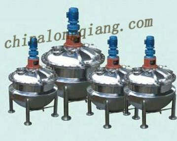 Sugar Melting Boiler