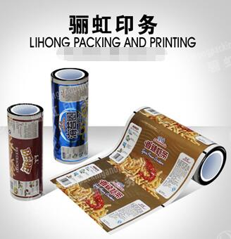 Moisture Proof Laminated Plastic Roll Potato Chips Packaging Film Of Food Grade