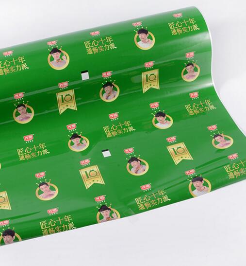 201711300328537468 - بسته بندی غذایی با انواع فیلم های پلاستیکی:تصاویر انواع فیلم