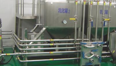 Beverage Pre-treatment System Blending System