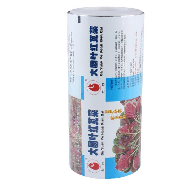 Innovative Product food grade plastic film roll candy packaging film