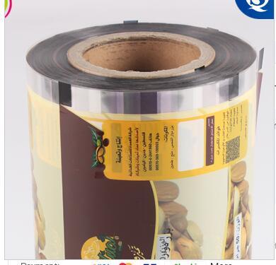 201712010332474008 - بسته بندی غذایی با انواع فیلم های پلاستیکی:تصاویر انواع فیلم